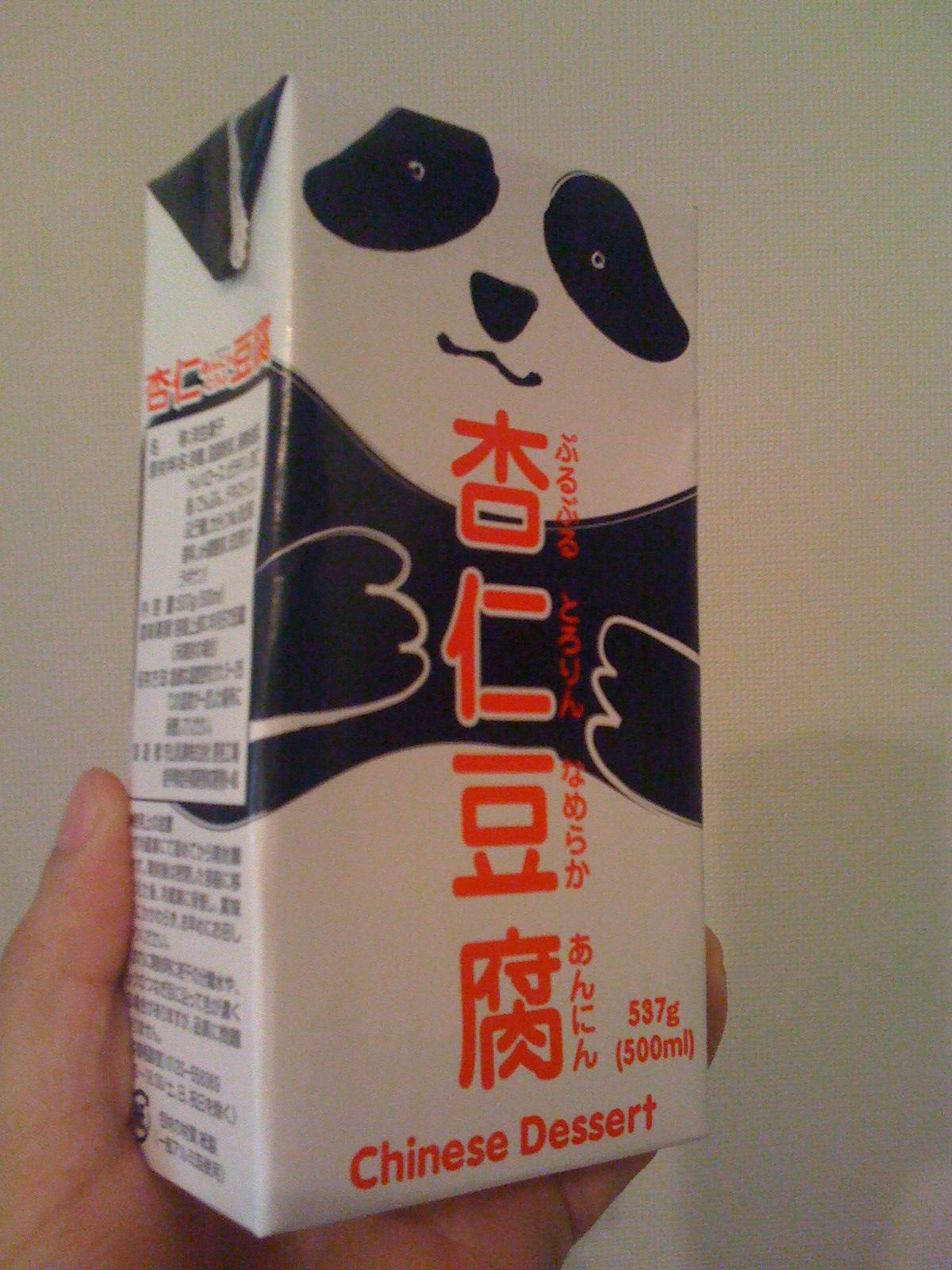 http://hakoda.jp/blog/2009/03/14/IMG_0475.jpg