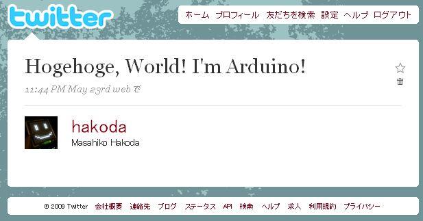 http://hakoda.jp/blog/2009/05/25/WS000019.JPG
