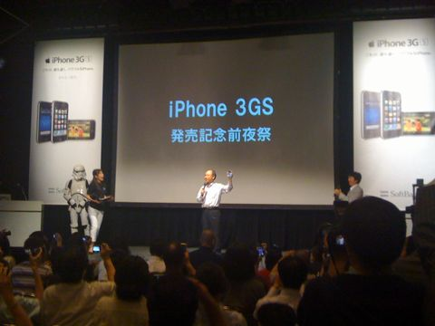 iphone3gs_0.jpg