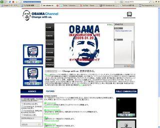 we-obama.JPG