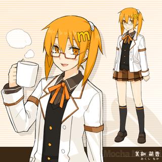 mikushi_mocha01.png
